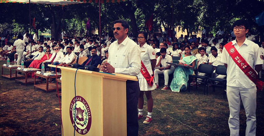 Essay on annual sports day in our school
